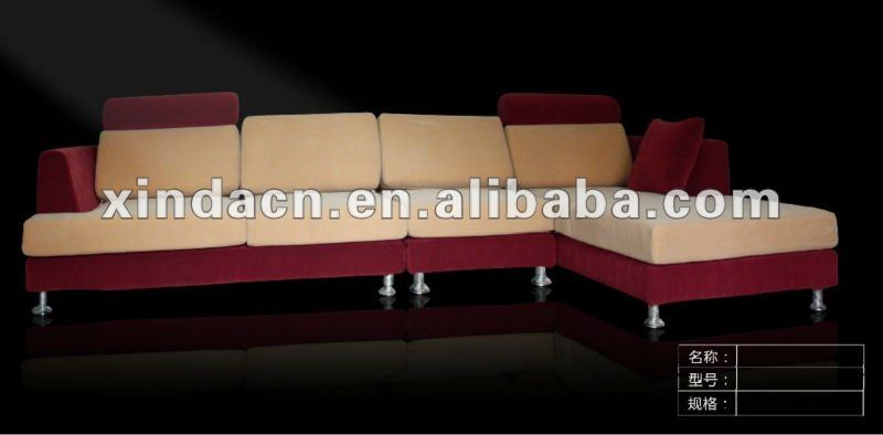 cheap sofa set