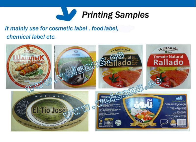 printing samples