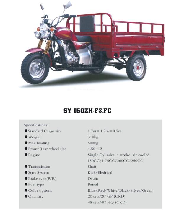 High quality,SY 150ZH-F&FC,3 wheel motorcycle,200cc motorcycle, 3 wheel motorcycles used