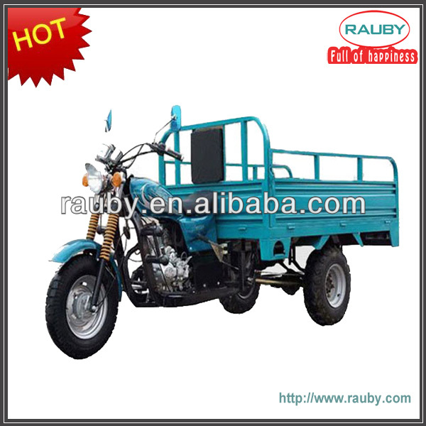 Hot sale motorized Rauby three wheel motorcycle cargo tricycle motorcycle made in China