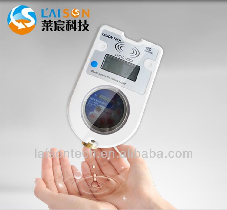 Prepaid water meter 1.jpg