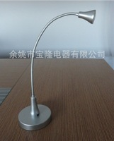 0.6w safe and flexible pipe desk lamps, table lights and  LED light for study and working
