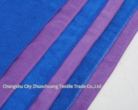Полотенце Zhuochuang 30 * 70 60 ,  Auto ,  YQ060