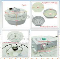Инкубатор для куриных яиц Dulong  JN2-60
