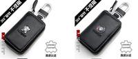 Брелок для ключей Chevrolet Cruze 360 degree rotary buckle, leather car key holder, key chain, for all kinds car style