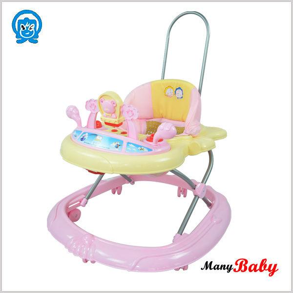 Baby Walker  3282-228_.jpg