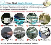 Сетка для печати Yilong mesh 127 40um/100 100 100T-40um