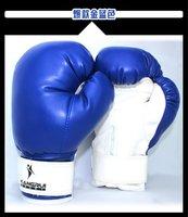 Боксерские перчатки Hunter 16 OZ 2081 - 16 OZ