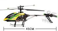 Детский вертолет на радиоуправление WLtoys V912 2.4g 4CH RC ,