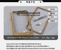 Чехол для для мобильных телефонов 2012 Newest sweet armor - gs2 aluminum bumper case for samsung galaxy s2 i9100 luxury matel bumper cover
