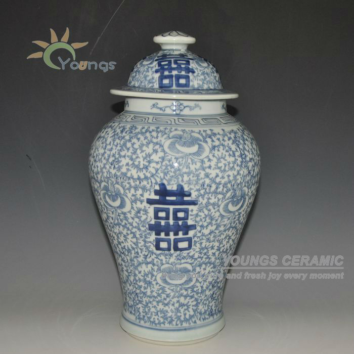 Antique Chinese Blue And White Porcelain Double Happiness