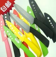 Кухонный нож YARCH ceramic knife 3, 4 inch 5 inch 6 inch thick fruit knife 2 European kitchen knife with sheath two piece suit