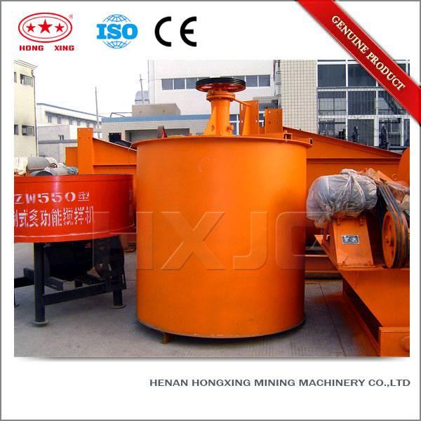 sand mixing machine