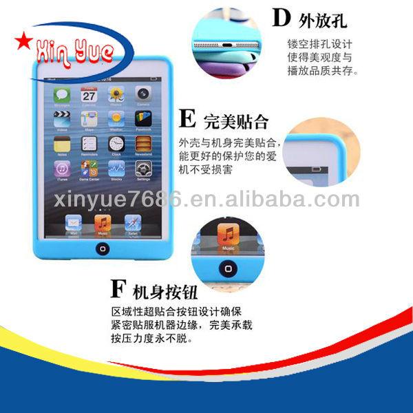 2013 Newest for Ipad mini silicon case