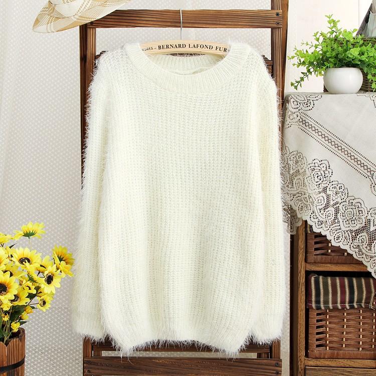 Пуловер Из Травки Доставка