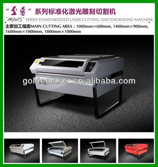 mars laser 650
