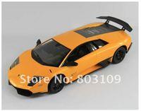 Машины RASTAR 39000