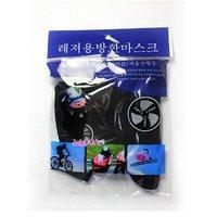 Лыжные перчатки  SP004