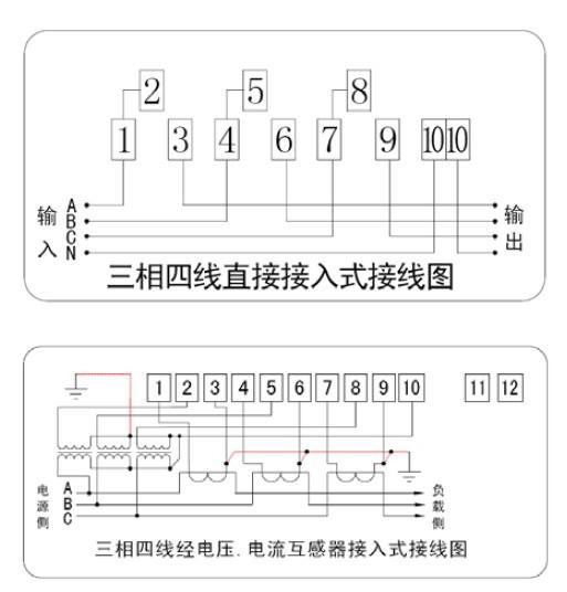 dem063cw three phase four wire smart card electricity meter buy smart card electricity meter