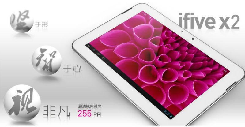ifive X2 (11)