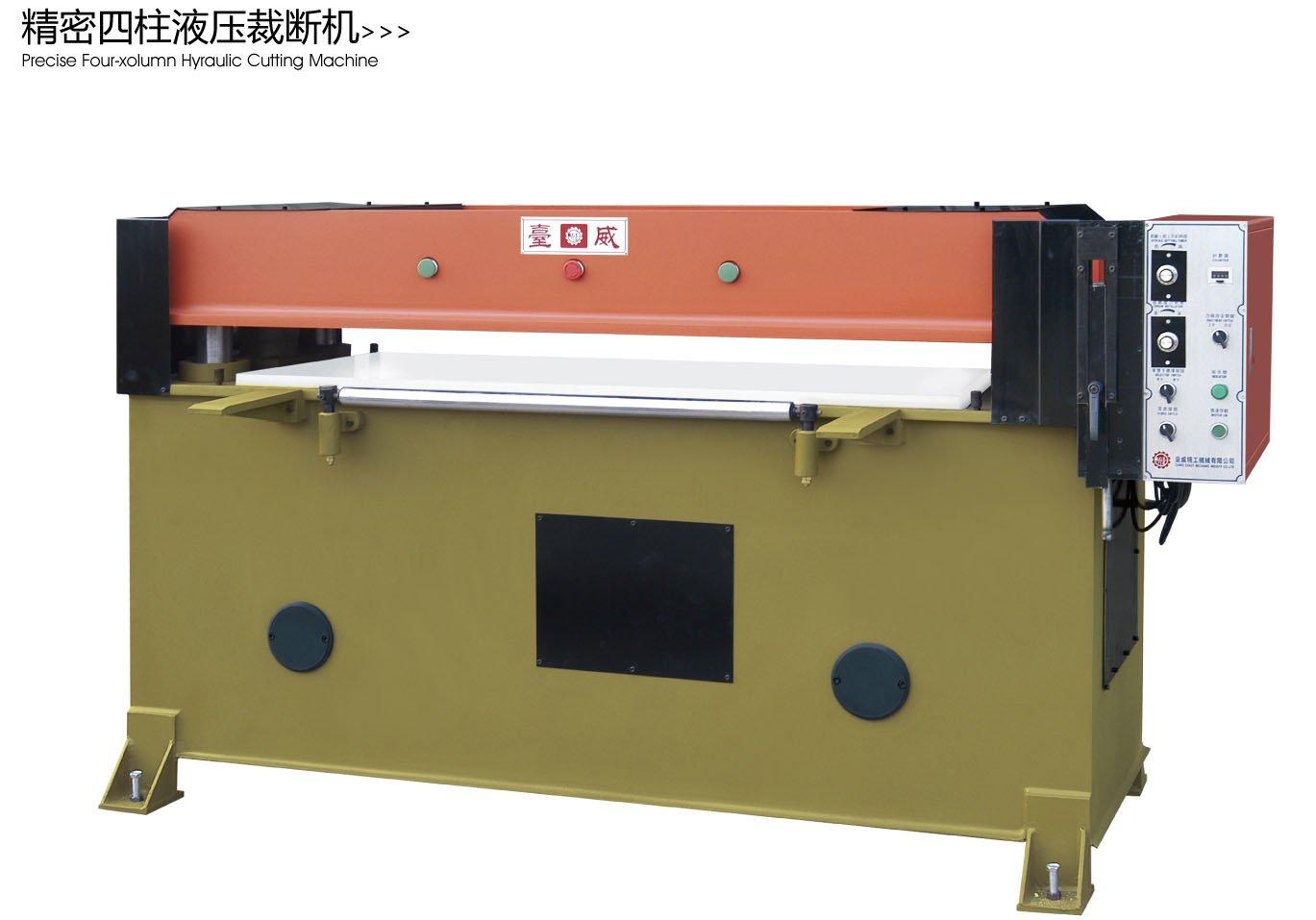 hydraulic four-column towel clicker machine