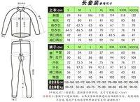 Мужская одежда для велоспорта COFIDIS  2012 black infatuated white