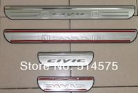 Специализированный магазин High quality and fashion stainless steel door sill scuff plate cover trim for Honda Civic 2009 2010 2011