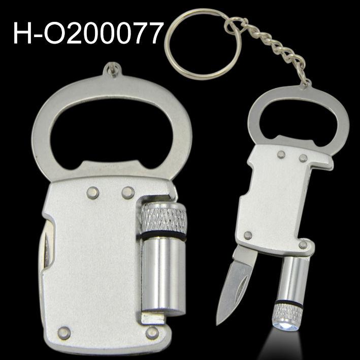 H-O200077