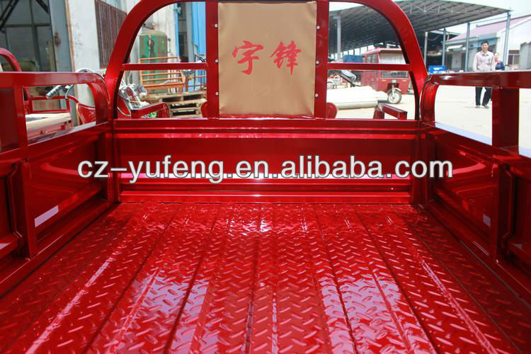 best quality electric cargo rickshaw yufeng 063
