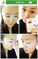 Маска для глаз настроек boto маска для области вокруг глаз с biogold dz02 10 штук/лот