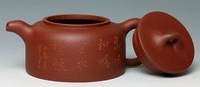 Чашки и блюдца Yihan lm1235