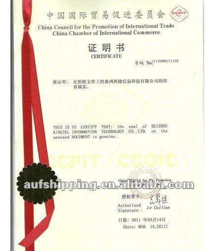 customs declaration forms