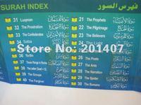 Проигрыватель для Корана Quran 6 /lots QM8100 ,  2