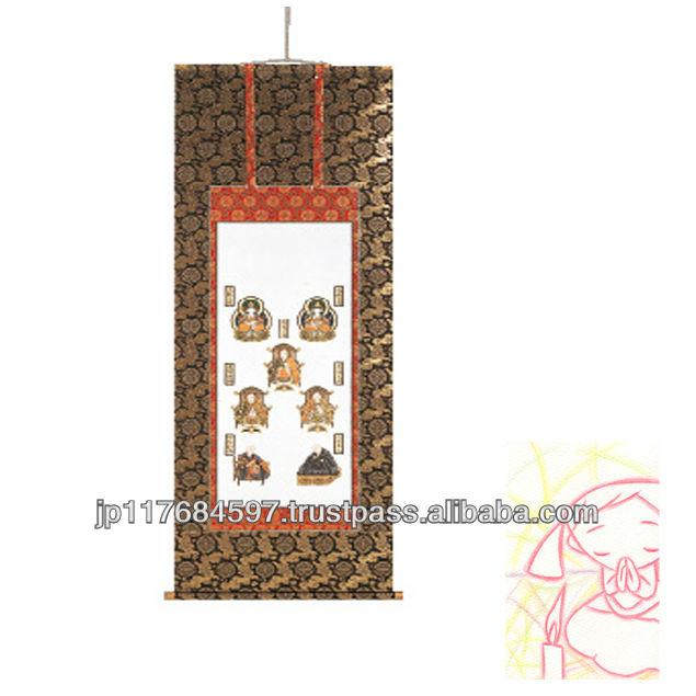 wall scroll on brocade fabric with paulownia box