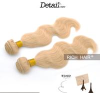 Наращивание волос ejulin bl12-1