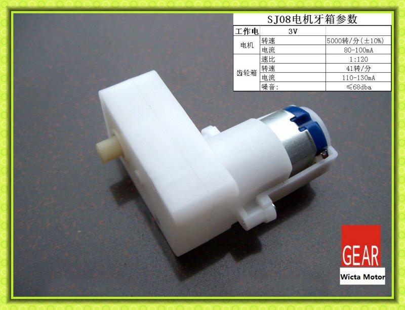 Low Speed Toy Motors Low Rpm Electric Toy Car Gear Motor