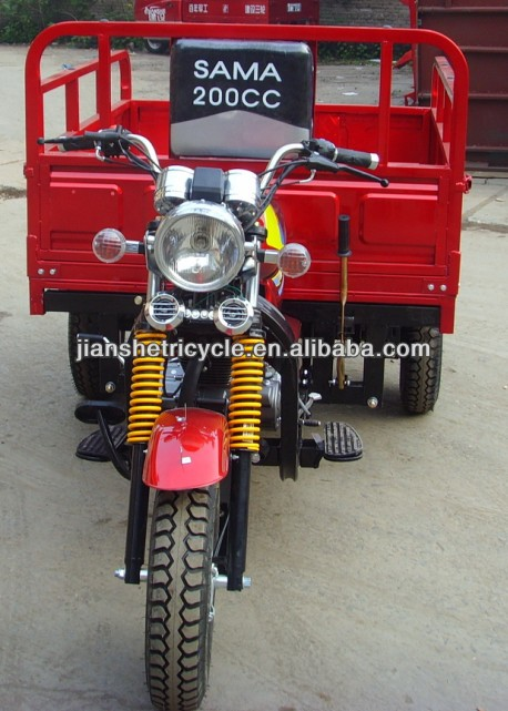 Hot sale cargo tricycle/three wheel motorcycle