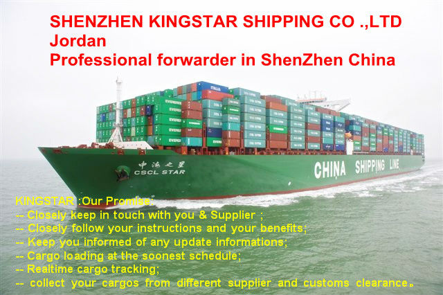 International Sea freight/shipping from ShenZhen/GuangZhou to UK-----Jordan