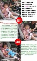 Места для сидения, скамейки и аксессуары