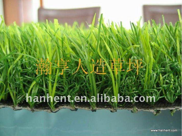 Дом площадка сейф искусственная трава ковер