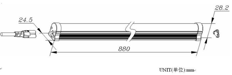 3FT LED T5 Tube Light 90cm