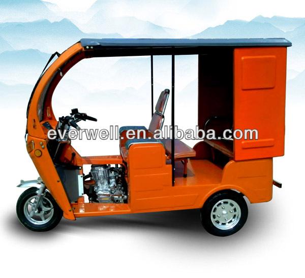 150cc 2014 New 3 wheel motorcycle