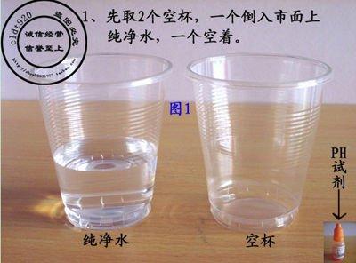Стакан для структурирования воды 400мл