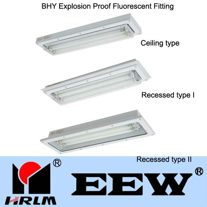 BYS Series Corrosion Resistance Explosion Proof Polyester Fluorescent light/fitting