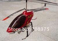 5pcs хвост лезвия хвост роторов двигателей Запасные части для 91см Скай Кинг металл rc вертолет 8500 hcw8501