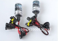 Ксеноновые фары xenon lamp kit HID full set + colour box H1 /H3 / H4/ H7 /H8/ H11/ H9 /H13 /9006/ H27 /880/ 881 hid