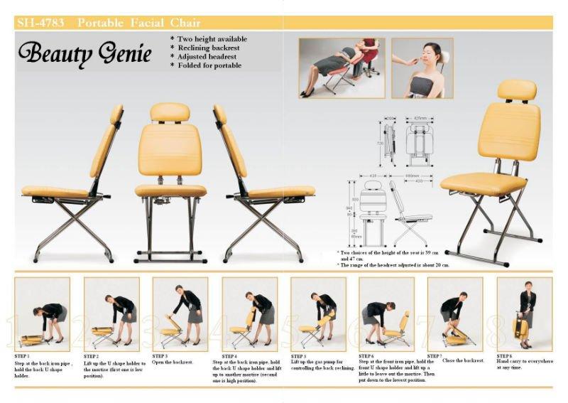 sc 1 st  Popular Furniture & portable styling chair SH-4783 islam-shia.org