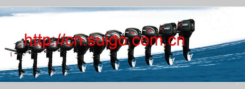 лодочные моторы sea leader 3.5