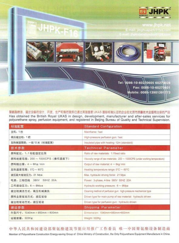polyurethane spray foam gun JHPK-PKIII manufactrue