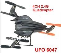 Детский вертолет на радиоуправление 4/2.4g RC w/RC 6047